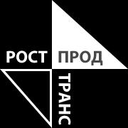 РОСТПРОДТРАНС